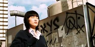 Babel Chieko 2